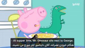 انیمیشن دو زبانه